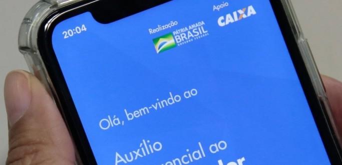 SAIBA COMO CONTESTAR RESULTADO DO CADASTRO DO AUXÍLIO EMERGENCIAL